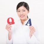 セルフホワイトニング Q&A